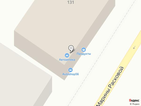 Автоаптека на карте Оренбурга