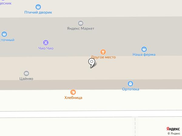Забегай-ка на карте Оренбурга