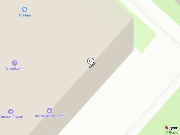 Банкомат, Уральский банк реконструкции и развития, ПАО на карте Оренбурга