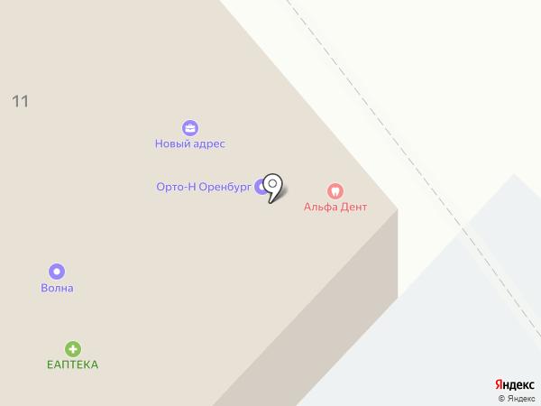 Карат на карте Оренбурга