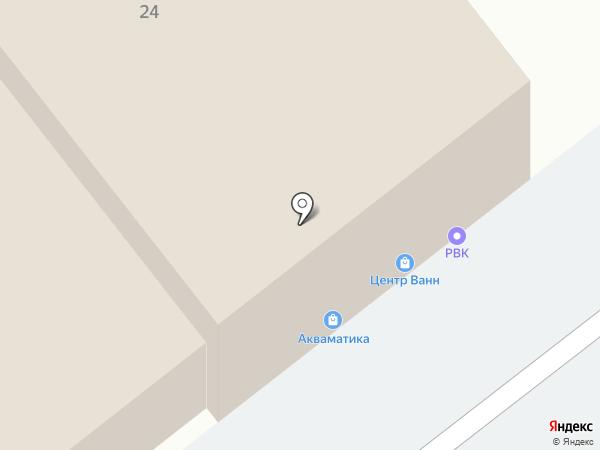 АКВАМАТИКА на карте Оренбурга