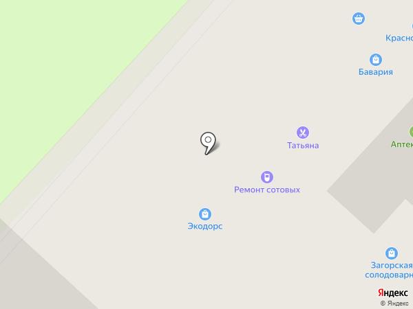 Хмельное изобилие на карте Оренбурга