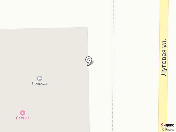 Family Club на карте Оренбурга