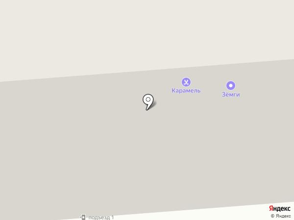 ЗЁМГИ на карте Оренбурга