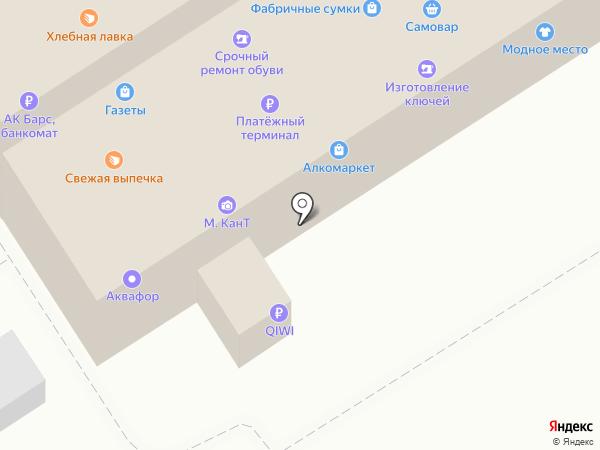 Luxor на карте Оренбурга