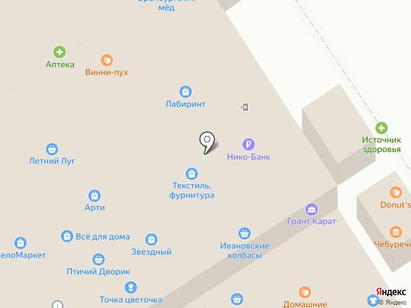 Растемка на карте Оренбурга