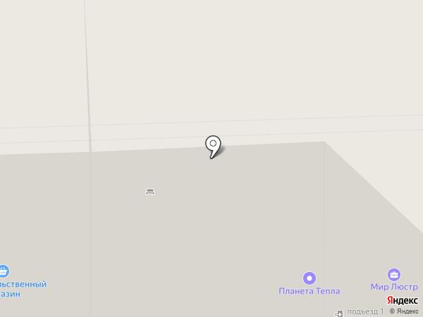 Meduza SMOKE на карте Оренбурга