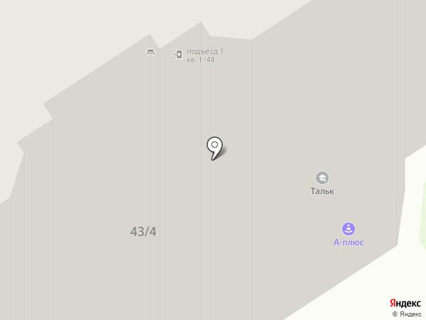 Стильный дом на карте Оренбурга