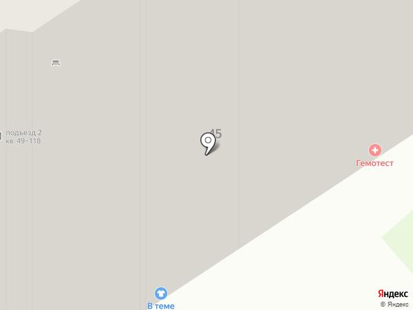 Сытый папа на карте Оренбурга