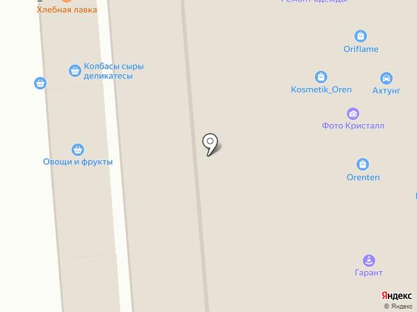 Киоск по продаже фруктов и овощей на карте Оренбурга
