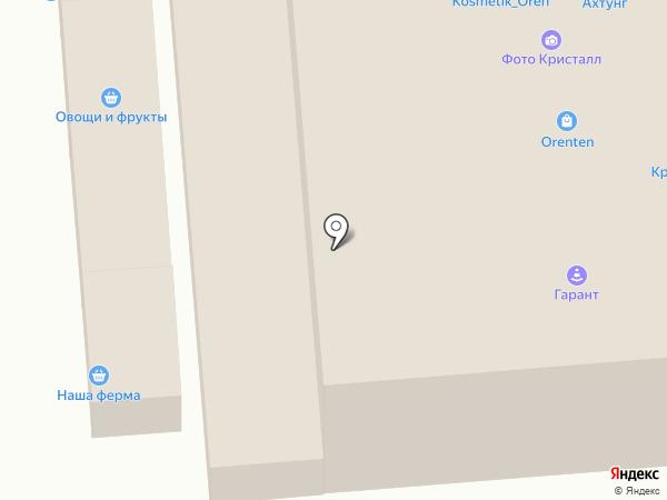 Колобок на карте Оренбурга