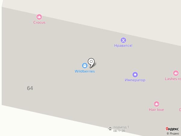 Бигуди на карте Оренбурга
