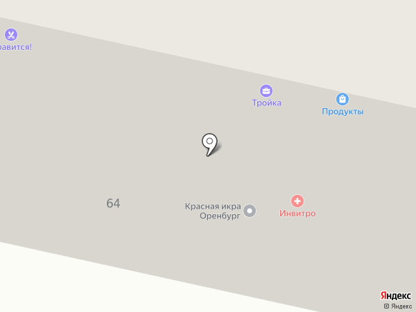 Император на карте Оренбурга