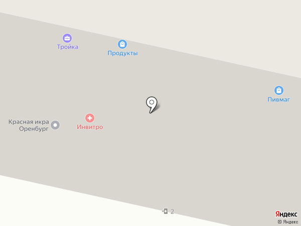 Швейная мастерская на карте Оренбурга