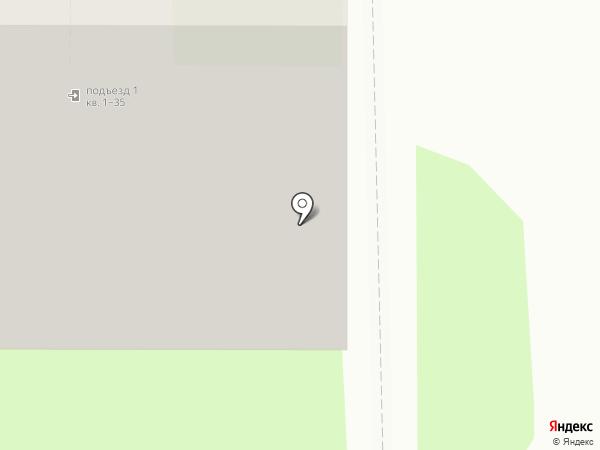 Центр здорового питания, МБУ на карте Оренбурга