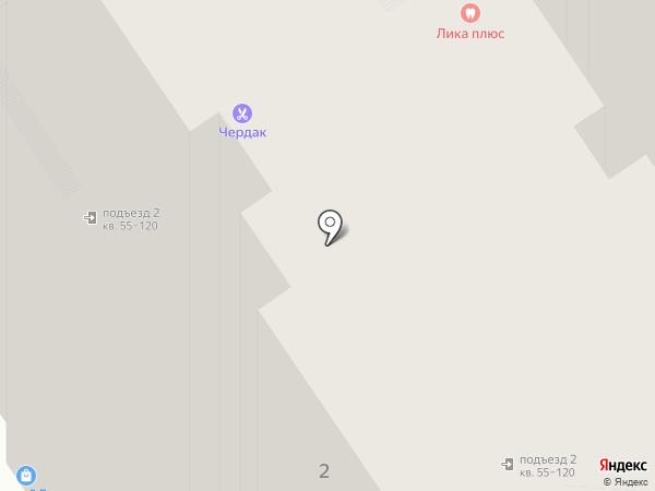 Чердак на карте Оренбурга