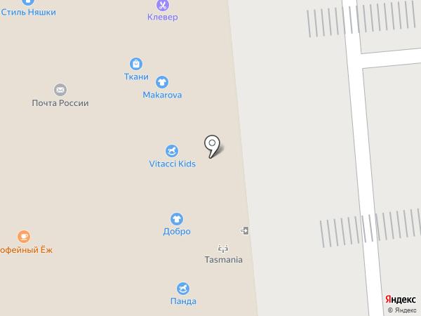 Клиника обуви на карте Оренбурга