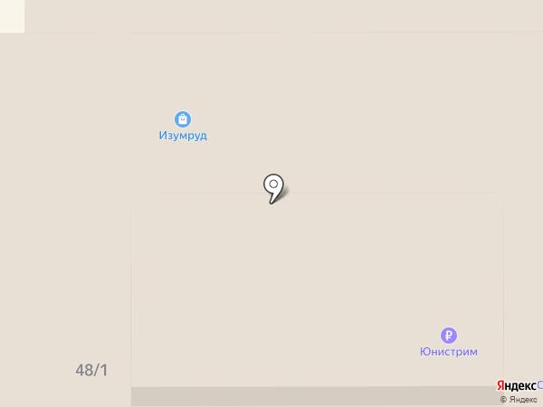 Почта банк, ПАО на карте Оренбурга