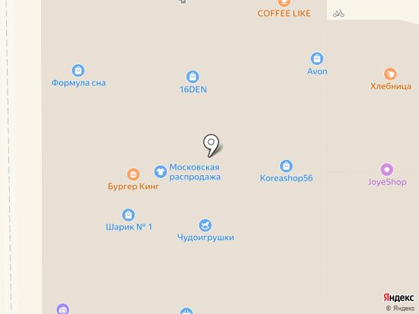 Московская распродажа на карте Оренбурга