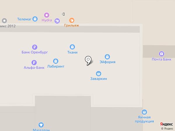 Заваркин на карте Оренбурга
