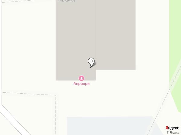 Априори на карте Оренбурга