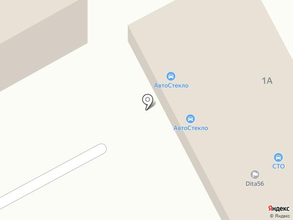 Dita на карте Оренбурга