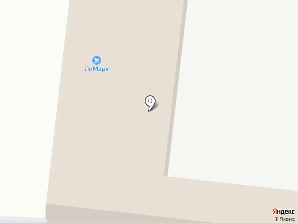 ЛиМарк на карте Ивановки