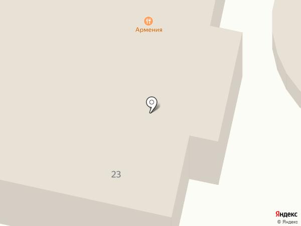 Армения на карте Ивановки