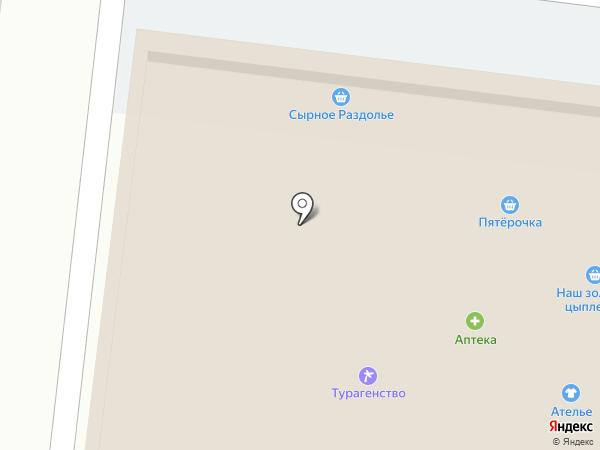 Диантус на карте Оренбурга