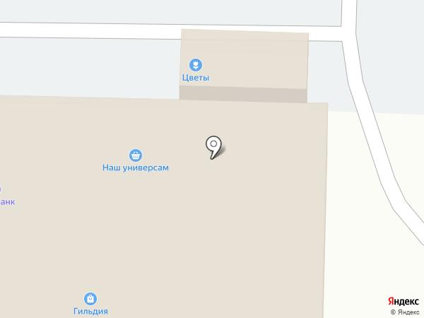 Магазин печатной продукции на карте Оренбурга
