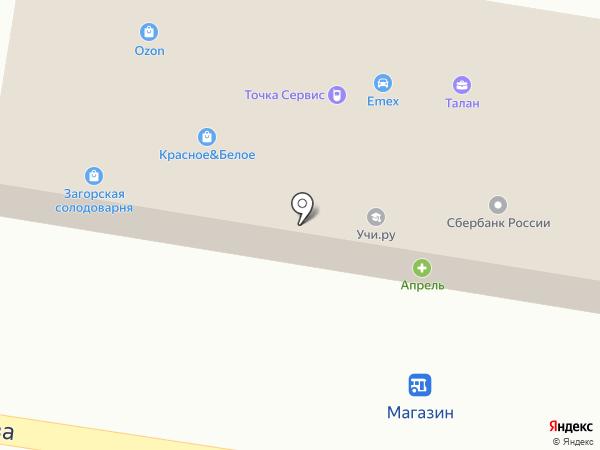 Красное & Белое на карте Ивановки
