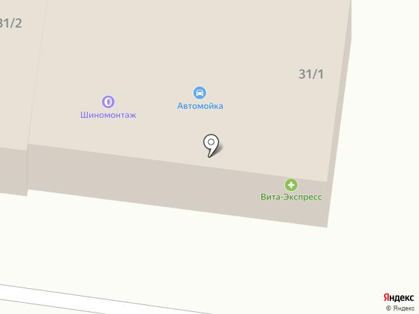 Автомойка на карте Ивановки