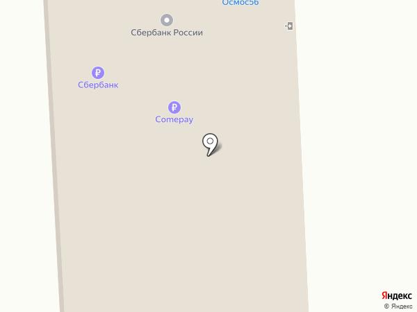 Пятерочка на карте Ивановки