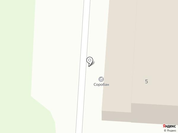 Ателье Берендеевой на карте Ивановки