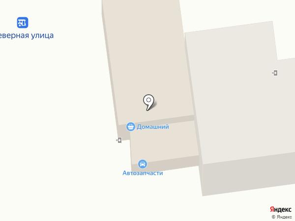 Домашний на карте Оренбурга