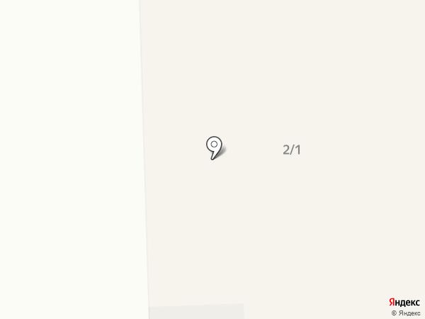 Почтовое отделение на карте Пригородного