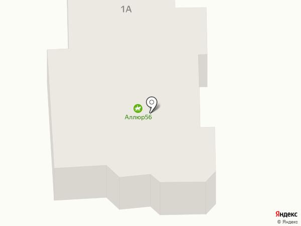 Оренпилм на карте Пригородного