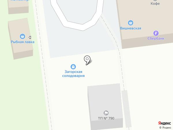 Свежее разливное на карте Пригородного
