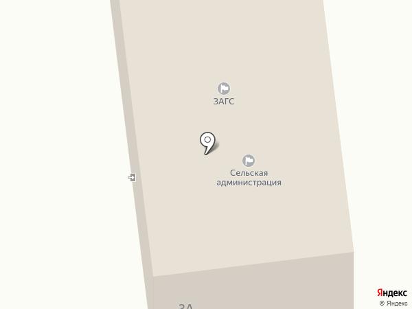 Администрация пос. Пригородный на карте Пригородного