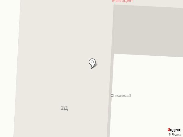 Белый остров на карте Пригородного