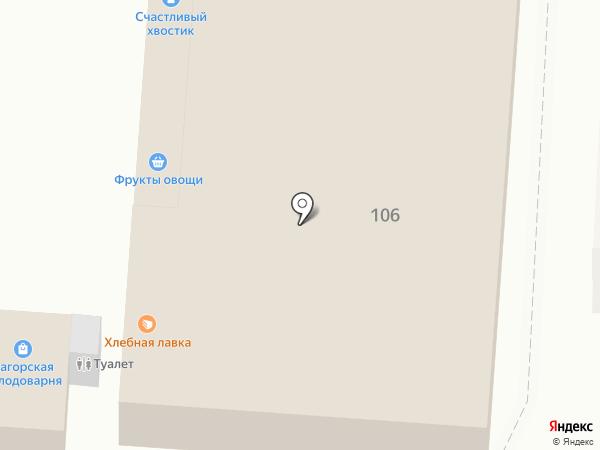 АПЕЛЬСИН на карте Пригородного