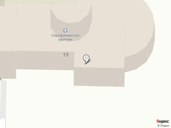Храм Серафима Саровского на карте Пригородного