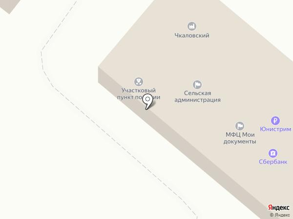 Участковый пункт полиции на карте Чкалова