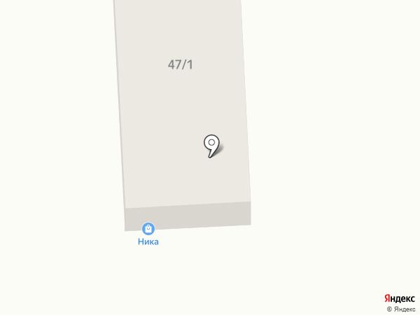 Ника на карте Нежинки