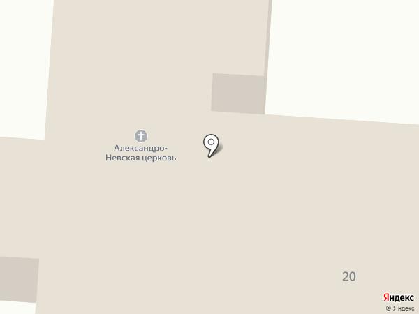 Храм Святого Благоверного князя Александра Невского на карте Усть-Качки