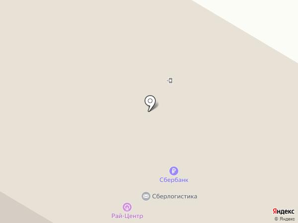 Рай-Центр на карте Усть-Качки