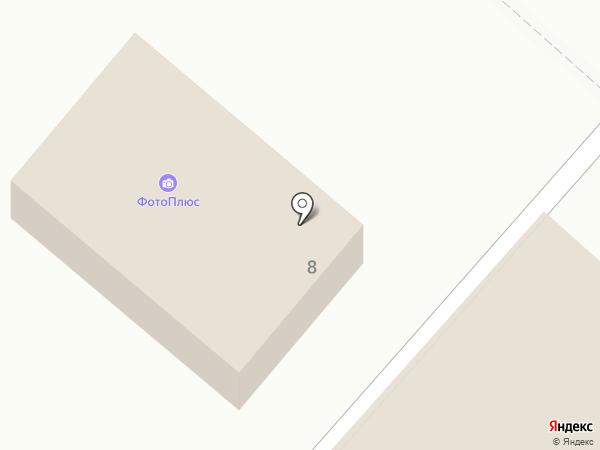 Продуктовый магазин на карте Усть-Качки