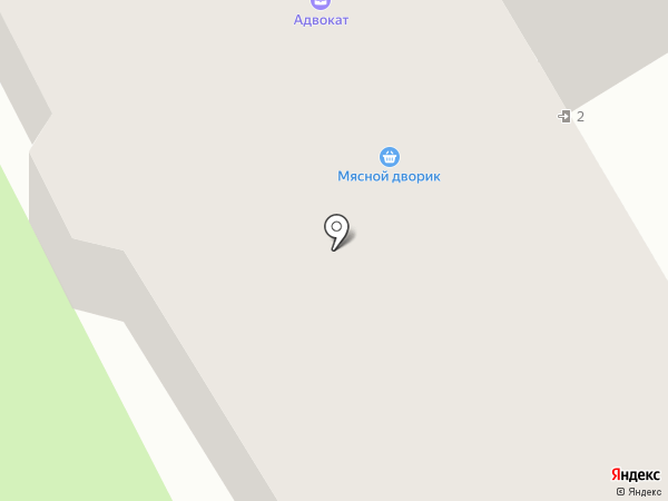 Почтовое отделение №5 на карте Краснокамска