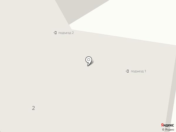 Вариант на карте Краснокамска