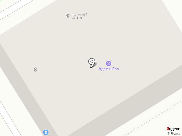 Алекс на карте Краснокамска